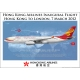 Hong Kong Airlines Inauguaral Flight HK-LHR Airb..