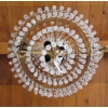 Small Art Deco Chandelier