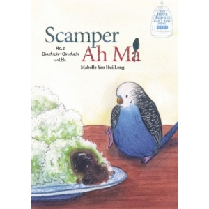 Blue Budgie Scamper Has Onde..