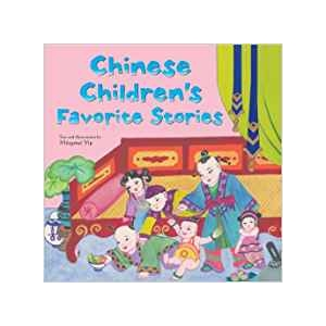 Chinese Children's Favo..