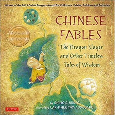 Chinese Fables HC - Bekerley Children Book