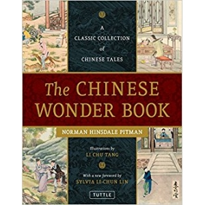 Chinese Wonder Book HC ..