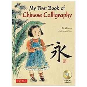 My First Book Chinese C..