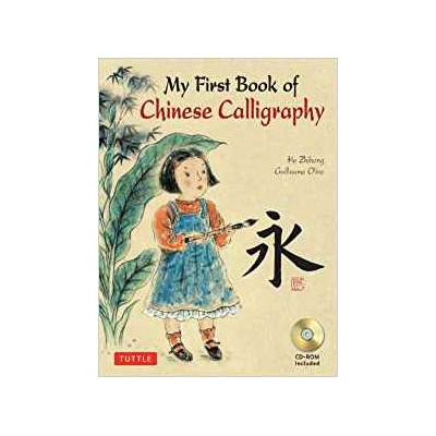 My First Book Chinese Calligraphy - Bekerley Children Book