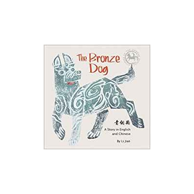 Bronze Dog HC - Bekerley Children Book