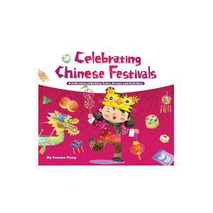 Celebrating Chinese Fes..