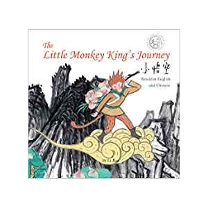 Little Monkey King's Jo..