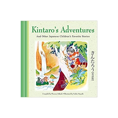 Kintaro's Adventure HC - Bekerley Children Book