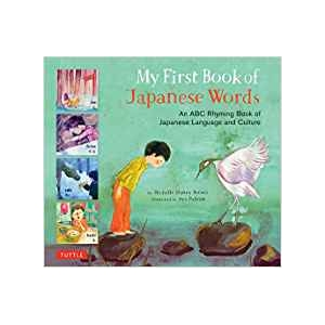 My First Book Japanese ..