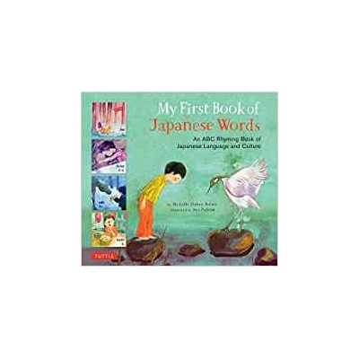 My First Book Japanese Words HC - Bekerley Children Book