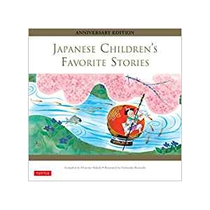 Japanese Children's Fav..