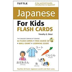 Japanese For Kids Flash..