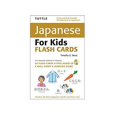 Japanese For Kids Flash Cards - Bekerley Children Book