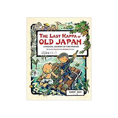Last Kappa Old Japan HC - Bekerley Children Book