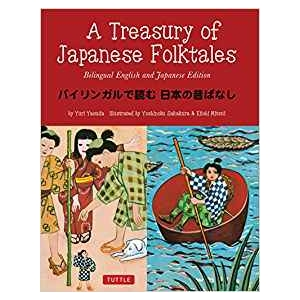 Treasury Japanese Folkt..