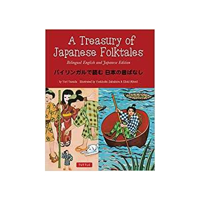 Treasury Japanese Folktales HC - Bekerley Children Book