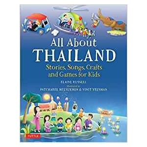 All About Thailand HC -..