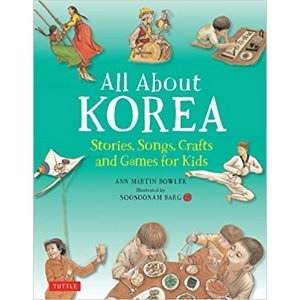 All About Korea 2 HC - ..
