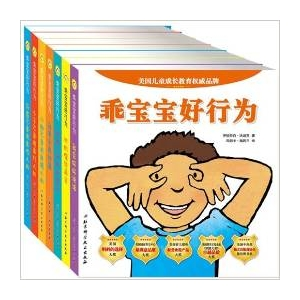 BEST BEHAVIOUR BOARD BOOK SE..