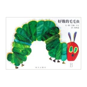 VERY HUNGRY CATERPILLAR, THE..