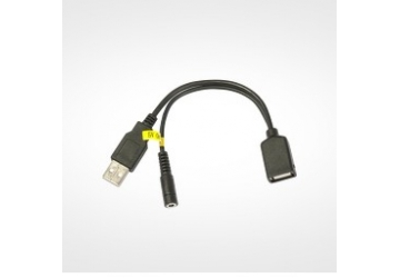 USB power injector