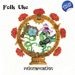 Reincarnation CD