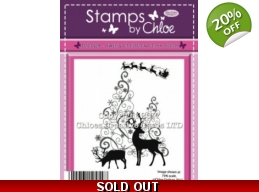 Stamps by Chloe - Swirly Christmas Tree Scene