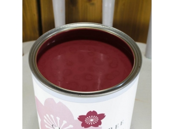 Oldaway Tongue | Cheery Tree Vintage Furniture Paint R331
