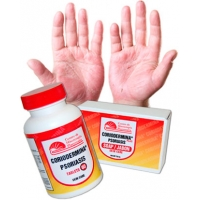 TREATING PSORIASIS FROM THE INSID..