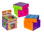 Magic Cube - Puzzle Cube - Rubik's Cube Style