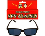 Rear View Spy Glasses