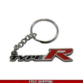 Genuine Type-R Key Ring