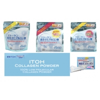 Itoh Collagen Powder