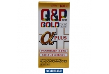 Q&P Kowa Gold α plus 160 tablets pack