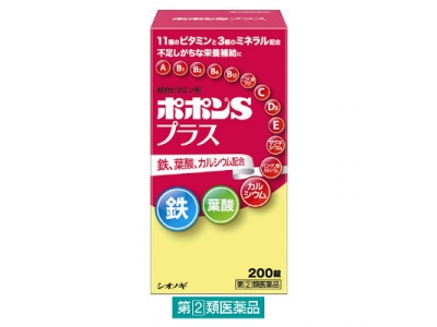 Shionogi Popon S plus 200 tablets pack