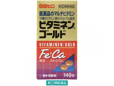 Sato Vitaminen Gold 140 tablets