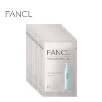 Fancl Mild Cleansing Oi..
