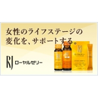 Shiseido Royal Jelly