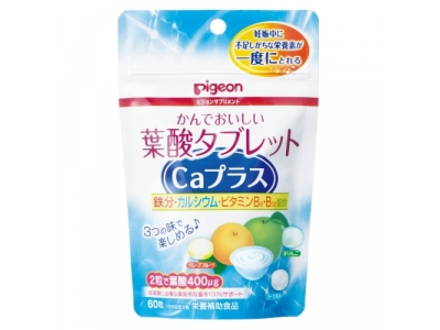 Chewable folic acid tablet calcium plus 60 tablets かんでおいしい葉酸タブレットカルシウムプラス 60粒