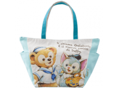 Japan Tokyo Disneysea Disneyland Disney Resorts Sea Land Gelatoni Bag