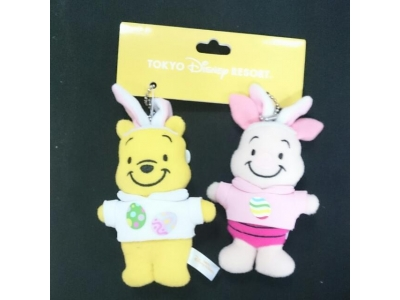 Japan Tokyo Disneyland Disneysea Disney Resorts Land Sea Baby Pooh Piglet Chain Pin Stuffed Strap