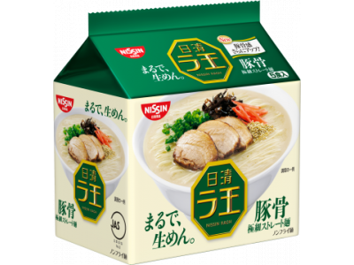 Japan Nissin Raoh Ramen King Instant Noodle Packet 日清ラ王