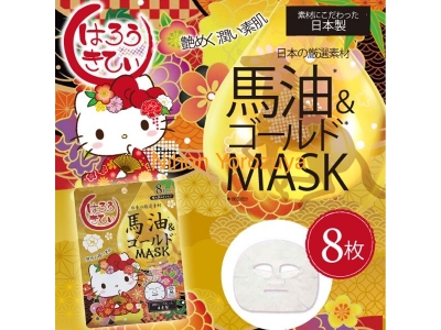 Hokkaido Japan Limited Horse Oil and Gold Hello Kitty Face Mask 8pieces ハローキティ 油&ゴールドマスク8枚入り ほのかな香