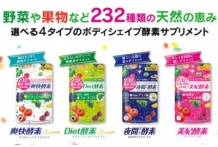 爽快酵素 232 Fruits & Vegetable Yeast Enzyme