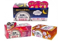 Shinya Koso Yoru Osoi Gohandemo Late Night Meal DIET Enzyme 150 tablets 新谷酵素夜遅いごはんでもDiet