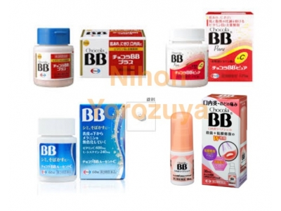 Eisai Chocola BB Series Beauty, Whitening, Lucent C, Oral Ulcers, Beauty Collagen Supplements