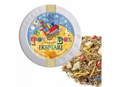 Japan Lupicia Ikspiari Limited Toy Box Flavoured Rooibos Decaffeinated Tea