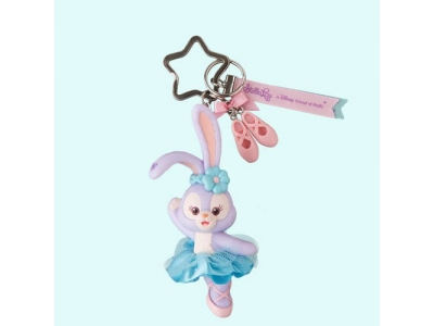 Disney Duffy & Friends Stella Lou Keychain