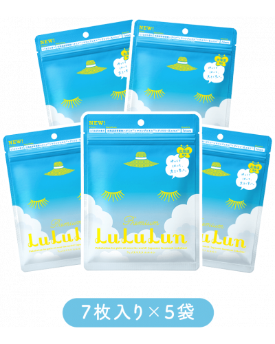 Japan Hokkaido Premium Limited Lululun Tree Honey Corn Face Mask