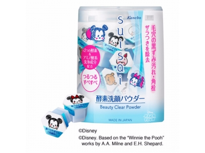 Japan Disney Mickey Minnie Pooh Piglet Kanebo Suisai x Tsum Tsum Beauty Clear Powder Wash